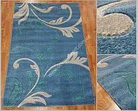 Стриженный ковер Melisa F 371 BLUE
