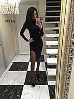 Женское платье с разрезом 372 (42)