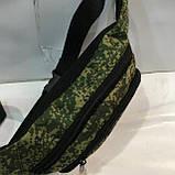 Бананка, барыжка, сумка на пояс Адидас камуфляж . Пиксельная, фото 3