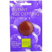 Andalou Naturals, Мгновенное омоложение, плодово-ягодная маска 8 ферментов, 8 g