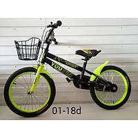 Велосипед диаметр колес 18 дюймов YBX-01
