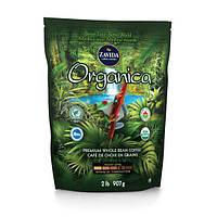 Кофе Zavida Organica Dark Roast Rainforest Alliance - Органика рейнфорест (темная обжарка)