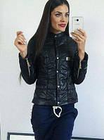 """Куртка женская на синтепоне """"Zaryna"""": распродажа 46, черный"""