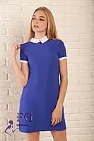 Платье с воротником «Мелани»| Распродажа модели электрик, 44