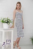Платье летнее с разрезом «Меган»| Распродажа белый, 46-48
