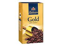 Кофе молотый Bellarom Gold 100% Arabica 500g
