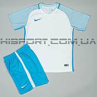 Футбольная форма игровая Nike для команд бело-голубая
