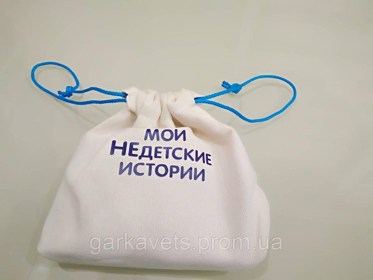 """Метафорические карты """"Мои НЕдетские истории"""""""
