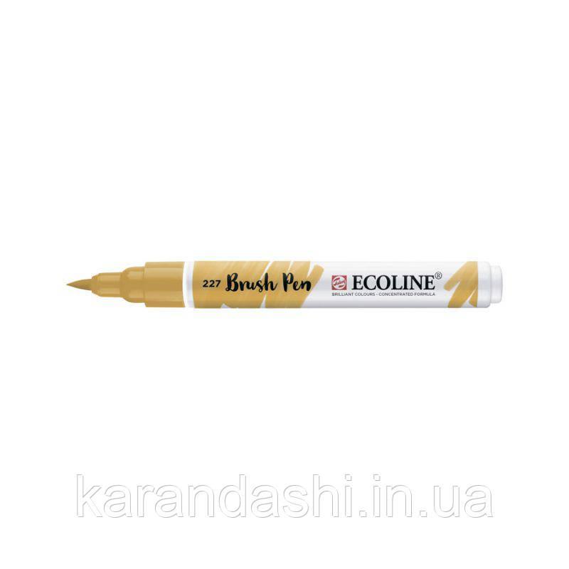 Ручка-кисточка Ecoline Brushpen (227), Охра желтая, Royal Talens