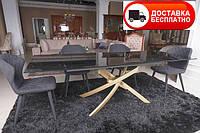 Современныйобеденный раскладной стол Lincoln(Линкольн), цвет дымчатый, стеклянная столешница10мм, фото 1