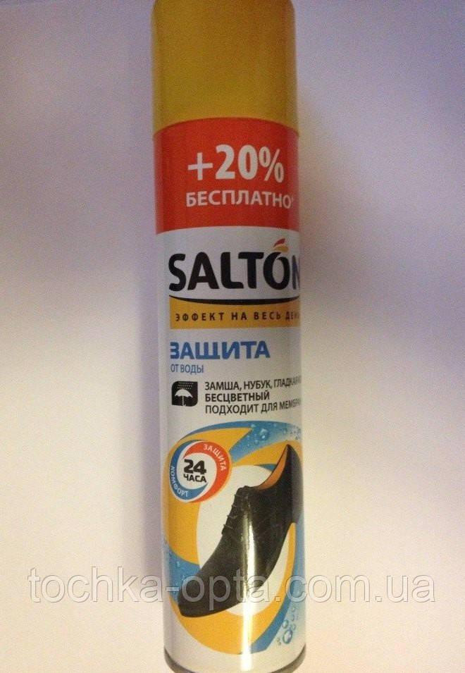 Аэрозоль-краска для изделий из замша, нубука Salton 300 мл