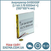 Аккумулятор универсальный 04100100 (Li-ion 3.7В 6000мА·ч), (100*100*4 мм)