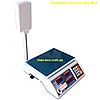 Торговые весы DiGi DS 700 EP ( RS 232) 15кг