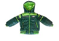 Курточка-жилетка весенняя на мальчика New-Fashion