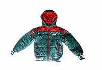 Модная курточка для мальчика New-Fashion