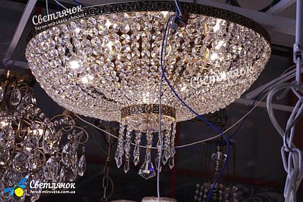 Люстра 10 ламп, фото 2