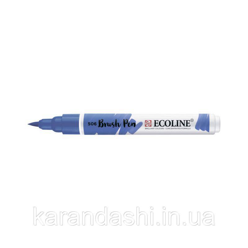 Ручка-кисточка Ecoline Brushpen (506), Ультрамарин темный, Royal Talens