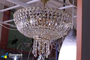 Люстра 4 лампы, фото 2