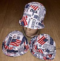 Панама для мальчика газетка