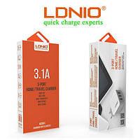 Зарядное устройство LDNIO A2271 сетевое с 2 USB  5V/2.1А + Lighting