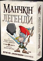 "Настольная игра ""Манчкін Легенди"" українською"