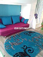 Стриженный ковер Melisa 391 turkuaz