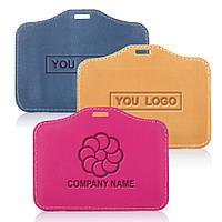 Бейдж шкіряний  MOBICASE NC-03 брендований, колір в асортименті