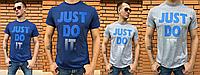 """Мужская футболка """"Just do it"""", фото 1"""