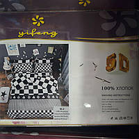 Комплект полуторный Yifeng шахматка