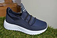 Подростковые детские кроссовки Adidas синие сетка, копия, фото 1