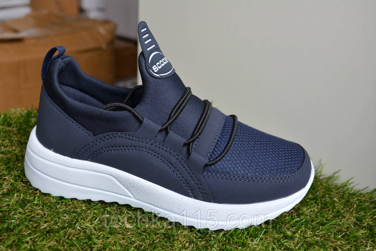 c4846d1fbffa Подростковые детские кроссовки Adidas синие сетка, копия от интернет ...