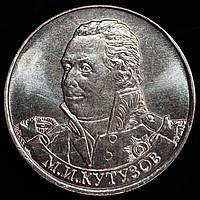 Монета России 2 рубля 2012 г. Кутузов, фото 1