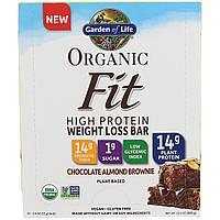 Garden of Life, Organic Fit, батончик для снижения веса, шоколадно-миндальный брауни, 12 батончиков, каждый 1,9 унц. (55 г)