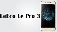 LeEco Le pro 3 X720, 4/32gb, silver. snapdragon-821. 4070mah, фото 1