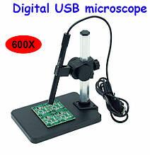 Портативний цифровий USB мікроскоп B006 HD на штативі