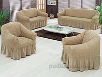 Чехол Arya Burumcuk кремовый-светло-розовый  для трехместного дивана - 1 шт.