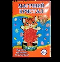 Кристалл Котик
