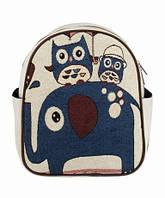 """Городской рюкзак  """"Синий слон"""""""