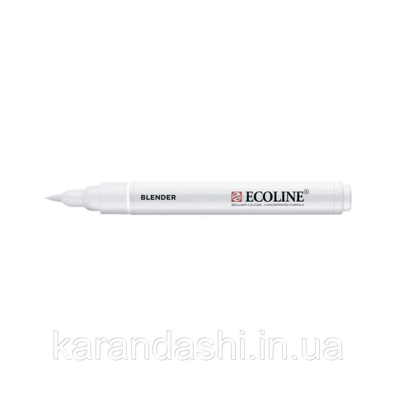 Ручка-кисточка Ecoline Brushpen (902), Блендер, Royal Talens