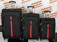 Комплект черных чемоданов Wings