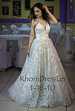 Весільна сукня з срібним блиском