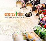 NL International Пюре «Солнечное с бургундским вкусом», фото 3