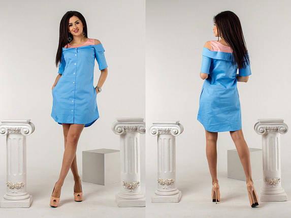"""Летнее мини-платье """"KRIZA"""" с карманами и вырезами на плечах (6 цветов), фото 2"""