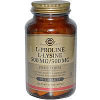 Solgar, Л-Пролин Л-лизин, свободная форма, 500mg/500 mg 90 таблеток