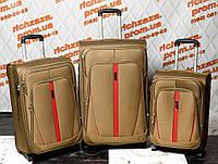 Комплект горчичных чемоданов Wings