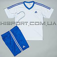 Футбольная форма Adidas игровая для команд бело голубая