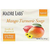 Madre Labs, Кусковое мыло с манго и куркумой, с витамином Е и маслами ши, авокадо, жожоба и какао, 5 унций (141 г)