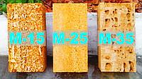 Камень ракушняк М-35 Херсон,ракушняк М-35 в Херсоне