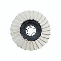 Фетровый круг лепестковый для углошлифовальной машины 125 мм.