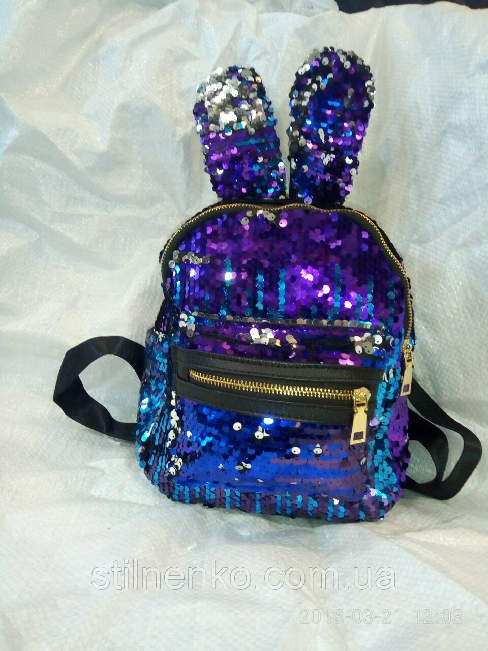 Рюкзак с ушками и двусторонними пайетками  продажа, цена в Одессе ... 82102d2d0d2